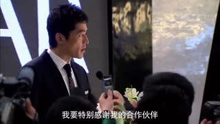 《无懈可击之高手如林》由于制作精良,男子的电视剧大获成功,召开收视庆功宴庆贺