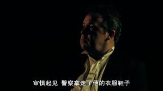 抓獲歷史上的罪犯:法醫故事 02