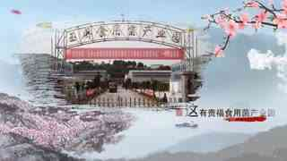 贵阳茶树菇批发出售哪家好-贵福菌业