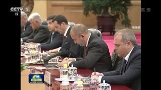 习近平同保加利亚总统举行会谈