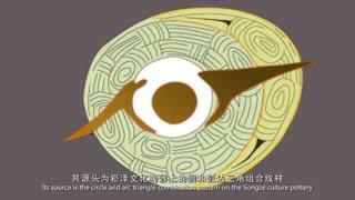 良渚:神徽