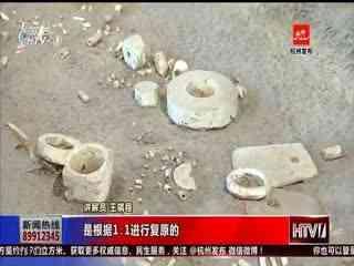 良渚古城遗址公园即将开园