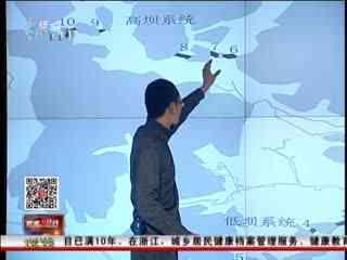 良渚发现中国最早大型水利工程