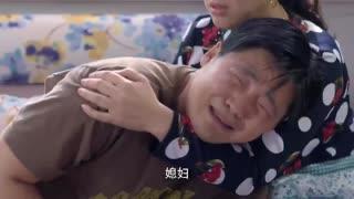 《乡村情感之女怕嫁错郎》二树回家后失声痛哭,为自己哥哥感到难过,彩凤在旁连连安慰