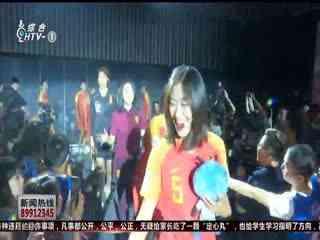 10年10亿支付宝支持中国女足 无需商业回报