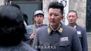 《豆娘》团长姨太声称检查军务,实则打探新兵问题,连长巧妙转移话题