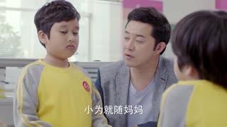 《熊爸熊孩子》熊孩子打架被叫家长,办公室上演中式英语,以为老师不懂中文