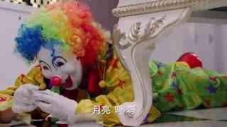 《熊爸熊孩子》熊雄毛小春来到KTV,尤用扮小丑,原来是为了去安装窃听器