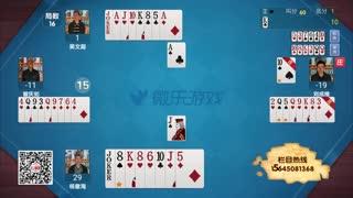 比赛来了黑龙江版_20190624_三打一 第126期