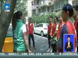 爱心的哥黄飞华 启动70场公益回馈社会