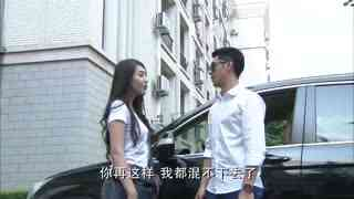《幸福的错觉》小伙开豪车来找女友,不料行为太高调,女友的一番话太逗了!
