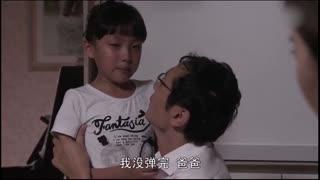 《温柔的谎言》孩子练钢琴惹怒母亲,直接凶哭孩子,幸好父亲来解围