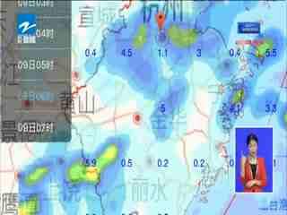 本周浙江省还是雨 2019年出梅要推迟