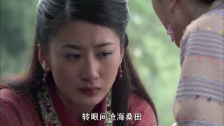 《女娲传说之灵珠》龙太子误以为慕莲要伤害雨蝶,一把将她推倒,慕莲彻底心寒