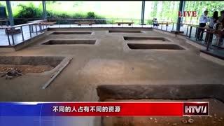 良渚文明 中华五千年文明实证