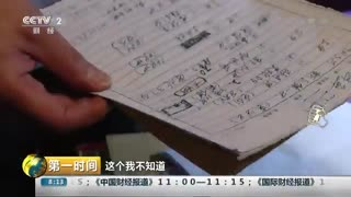 广西南宁:对440个涉传窝点清查整治