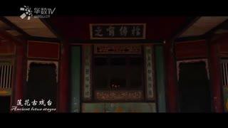 航拍中国 壮美贺州