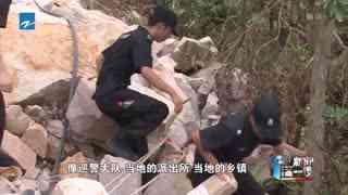 宁波:女童仍下落不明 多方搜救持续进行