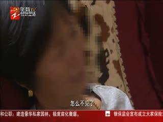 经视新闻_20190711_经视新闻(07月11日)