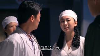《两个女人的战争》赵欣梅高烧不退,齐伟为救她大闹医院,冒着大雨去县里拿药!