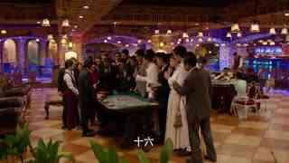 《魔都風云》中國小伙在洋人的賭場運籌帷幄,所有買家都聽他的,太厲害了!