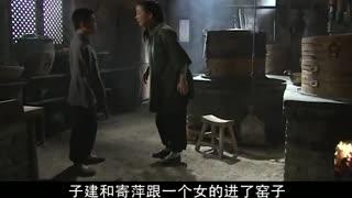 《北方有佳人》聪明的小女孩上了老鸨的当,心甘情愿进门,却不知江淮书寓不是学堂!