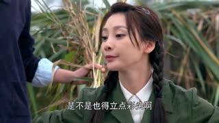 《两个女人的战争》赵欣梅瞎逞能,故意在齐伟面前刷存在感,却被齐伟一眼看穿!