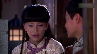 《大丫鬟》丫鬟预支明年分红,不料少爷立马猜到她难处,竟帮她解决!