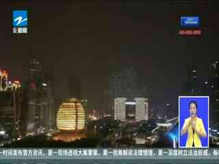 电信移动联手服务杭州亚运 智能体育盛会从5G应用开始