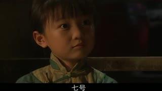 《北方有佳人》穷小子救了大户人家的千金,8岁的女孩啥都记得,竟是这样走丢的!
