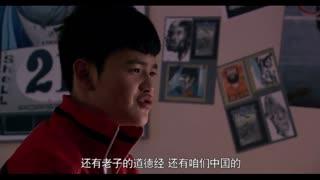 《守望》老爸一定要儿子出国留学,儿子直呼中国传统文化伟大,太赞了