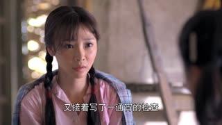 《两个女人的战争》牛淑荣为赵欣梅写一晚上的检查,赵欣梅感动,想变成男人娶她!