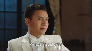 《魔都風云》惡霸在上海灘只佩服一個人,那就是他,不愧是當世的高人!