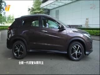超级马力_20190713_车坛速递 林肯品牌全系车型体验之旅从北京启航
