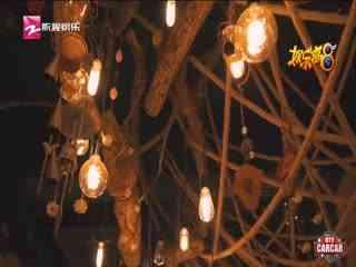 娱乐高八度_20190715_带你游杭州爱丽丝仙境