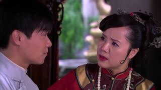 《大丫鬟》为娶流云,清羽与母亲商量
