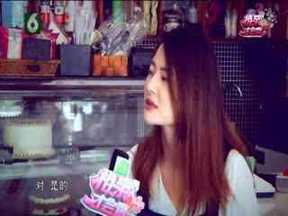 相亲才会赢_20190716_亦琪和她的甜品屋
