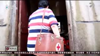 杭州新闻60分_20190717_杭州新闻60分(07月17日)