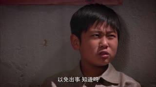 《团圆》孩子在街上卖菜,却遇到有仇的石老板,石老板打伤大哥