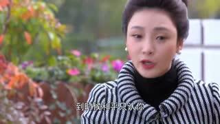 《两个女人的战争》欣梅向淑荣炫耀要去旅游,没料淑荣要抢走孙子,欣梅立马不干了