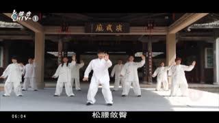 健康生活早知道_20190718_健身气功八段锦554