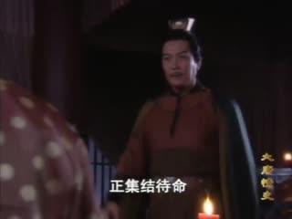 《大唐情史》太子设下鸿门宴欲活埋秦王,没料棋差一步,反被秦王怼的心慌慌!