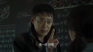 《小草青青》青青高考落榜不想再考了,苏卫东提出结婚,青青却要分手