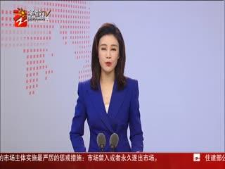 经视新闻_20190718_经视新闻(07月18日)