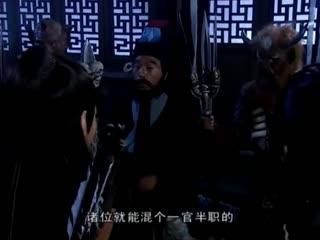《大汉英雄》霍去病追杀匈奴误入邪教,邪教竟想对霍去病动手,这下踢上铁板了