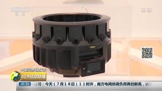上海:人工智能产业发展迅猛 规模领跑全国