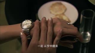 《小两口》总裁与老总们吃饭,刚说老婆不舒服不来出席,下秒老婆出现了