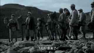 《黄河在咆哮》团长让一个班都装备上机枪,准备反击日本飞机,全都给我对天射击