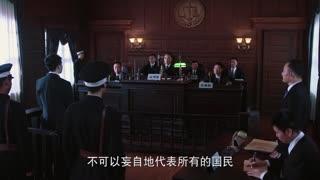 《破晓》原告在法庭上让女人作证,被告指出其矛盾之处,使得原告黔驴技穷