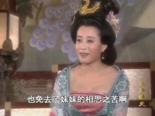 《大唐情史》皇上后宫佳丽三千,高阳公主长这么大了,却不知母亲是谁!